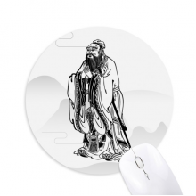 Dao Religion China Lao Tzu Round Non-Slip Rubber Mousepad Game Office Mouse Pad Gift