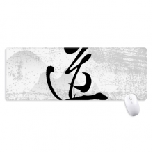 Dao Religion China Character Non-Slip Mousepad Large Extended Game Office titched Edges Mat Gift