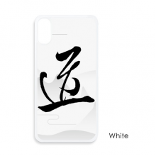 Dao Religion China Character For iPhone X Cases White Phonecase Apple Cover Case Gift