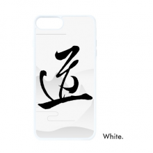 Dao Religion China Character For iPhone 7/8 Plus Cases White Phonecase Apple Cover Case Gift
