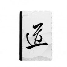 Dao Religion China Character Passpord Holder Travel Wallet Cover Case Card Purse Gifts