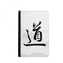 Dao Religion China Word Passpord Holder Travel Wallet Cover Case Card Purse Gifts