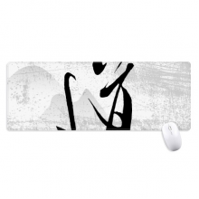 Dao Religion China Ink Non-Slip Mousepad Large Extended Game Office titched Edges Mat Gift