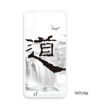Dao Religion China Ink Mointain For iPhone X Cases White Phonecase Apple Cover Case Gift