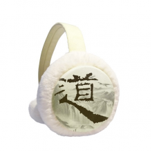 Dao Religion China Ink Mointain Winter Earmuff Ear Warmer Faux Fur Foldable Plush Outdoor Gift