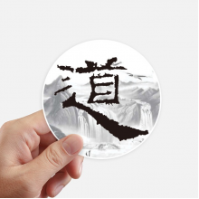 Dao Religion China Ink Mointain Round Stickers 10cm Wall Suitcase Laptop Motobike Decal 8pcs