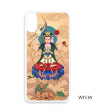 Dao Religion God  Chinese For iPhone X Cases White Phonecase Apple Cover Case Gift
