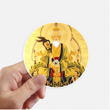 Dao Religion Chinese God Round Stickers 10cm Wall Suitcase Laptop Motobike Decal 8pcs