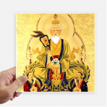 Dao Religion Chinese God Square Stickers 20cm Wall Suitcase Laptop Motobike Decal 4pcs