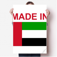 Made In Arab Emirates Country Love Vinyl Wall Sticker Poster Mural Wallpaper Room Decal 80X55cm