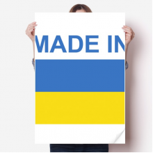 Made In Ukraine Country Love Vinyl Wall Sticker Poster Mural Wallpaper Room Decal 80X55cm