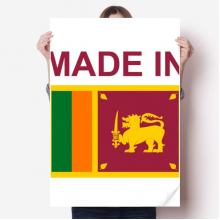 Made In Sri Lanka Country Love Vinyl Wall Sticker Poster Mural Wallpaper Room Decal 80X55cm