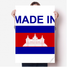 Made In Cambodia Country Love Sticker Decoration Poster Playbill Wallpaper Window Decal