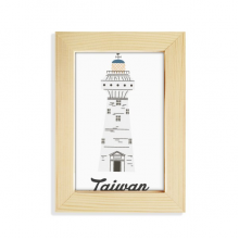 Taiwan Travel Eluanbi Lighthouse China Desktop Display Photo Frame Picture Art Painting 5x7 inch