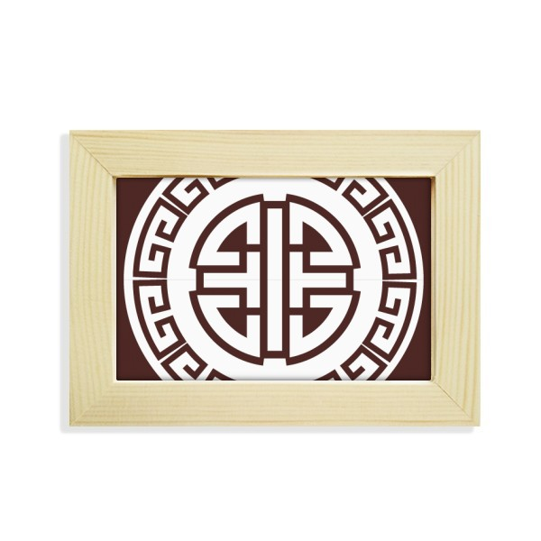 China Chinese Four Blessings Symbol Desktop Wooden Photo Frame ...