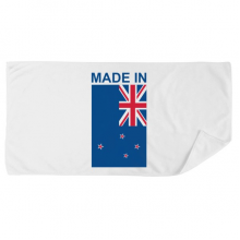 Made In New Zealand Country Love Bath Towel Soft Washcloth Facecloth 35x70cm