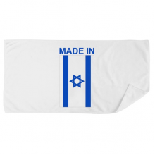 Made In Israel Country Love Bath Towel Soft Washcloth Facecloth 35x70cm