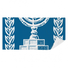 Israel National Emblem Country Bath Towel Soft Washcloth Facecloth 35x70cm
