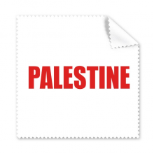 Palestine Country Name Red Cleaning Cloth Phone Screen Glasses Cleaner 5pcs