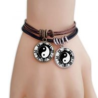 Eight Diagrams Taiji Yin-yang China Pattern Bracelet Double Leather Rope Wristband Couple Set