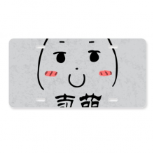 Sell Adorable Black Cute Chat Emoji License Plate Car Decoration Stainless Steel Accessory