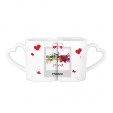 Jeddah Saudi Arabia City Watercolor You&Me Mugs Set Love Couple White Cup Pottery Ceramic Handle