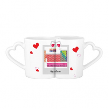 Cute Succinct Color Chemistry Periodic Table You&Me Mugs Set Love Couple White Cup Pottery Ceramic Handle