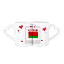 Made In Belarus Country Love You&Me Mugs Set Love Couple White Cup Pottery Ceramic Handle
