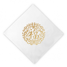 Gold Chinese Fook Rich Symbol Dinner Napkins Lunch White Reusable Cloth 2pcs