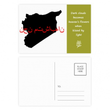 Syriac Language Quote We Are One Poetry Postcard Set Thanks Card Mailing Side 20pcs