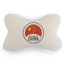 China Round National Chinese Car Trim Neck Decoration Pillow Headrest Cushion Pad