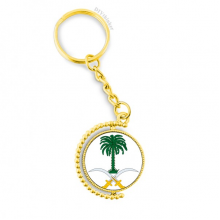 Saudi Arabia Asia National Emblem Metal Connector Key Chain Ring Accessory Golden Keyholder