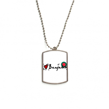 I Love Bangladesh Word Flag Love Heart Illustration Stainless Steel Chain Dog Tag Pendant Pet Necklace
