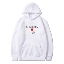 Mishima Japaness City Name Red Sun Flag Sweatshirt Pullover Hoodie Sweater Sport