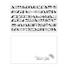 Egypt Totem Hieroglyphs Fresco Repeat Thank You Card Birthday Wedding Business Message Set