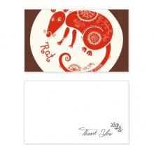 Year Of Rat Animal China Zodiac Red Thank You Card Birthday Wedding Business Message Set
