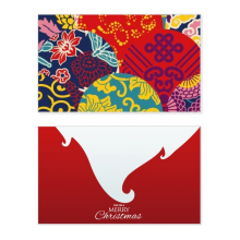 Flowers Leaves Chinese Knot  Pattern Japanese Style Holiday Merry Christmas Card Xmas Vintage Message