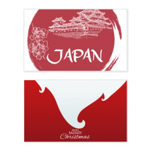 Japan National Flag Red Temple Holiday Merry Christmas Card Xmas Vintage Message