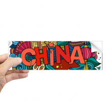 Made In China Asia Chinese Travel Art Rectangle Bumper Sticker Notebook Window Decal