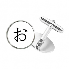 Japanese Hiragana Character O Round Button Cuff Clip Stud Cufflinks